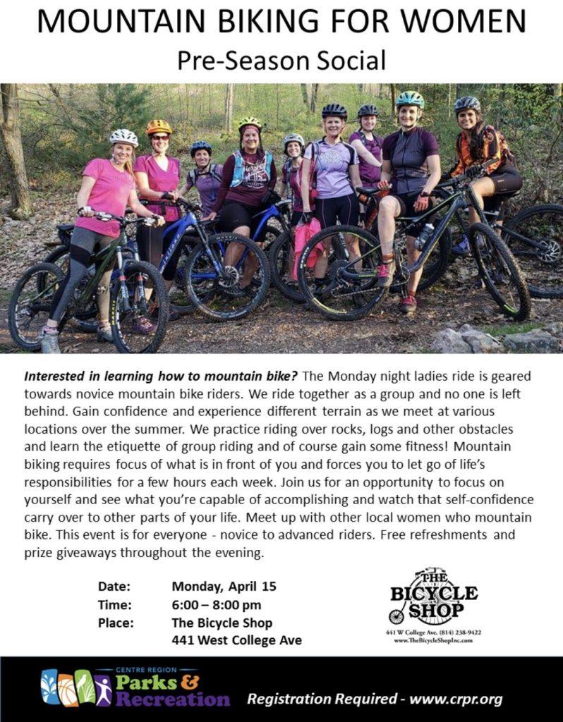Mountain Biking for Women Pre-season Social @ The Bicycle Shop | State College | Pennsylvania | United States